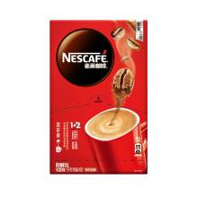 雀巢(Nestle)咖啡 速溶 1+2 原味 微研磨 冲调饮品 100条1500g蔡徐坤同款(新老包装交替发货)