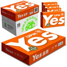 UPM 橙益思 80克 A3 复印纸 500张/包 5包/箱(纯白)