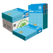 UPM 蓝欣乐 纯白环保复印纸/打印纸 A3 80克 500张/包 5包装2500张