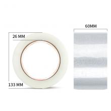 得力(deli) 30335 高品质透明封箱胶带/打包胶带 60mm*200y(183m/卷) 6卷/筒 单卷