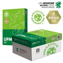 UPM 佳印 70克 B4复印纸 500张/包 5包/箱(高白)