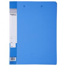 三木(SUNWOOD) 标准型双强力夹/文件夹 蓝色 AB201A/W