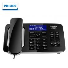飞利浦(PHILIPS)录音电话机 固定座机 办公家用 中文菜单 自动录音 CORD495黑色