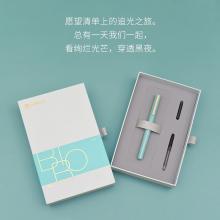 KACO百锐钢笔 办公商务配墨囊吸墨器 绿极光(冷绿)