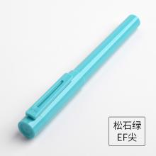 KACO SKY百锋钢笔 可换墨囊 松石绿 EF尖