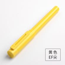 KACO SKY百锋钢笔 可换墨囊 黄色 EF尖