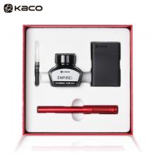 KACO 百锋金属钢笔套装EF尖  红色