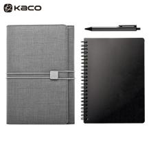 KACO ALIO爱乐商务笔记本套装  灰色