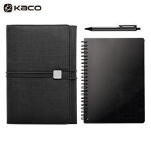 KACO ALIO爱乐商务笔记本套装 黑色