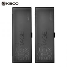 KACO文具盒简约半透明磨砂笔盒 磨砂黑 2盒/套