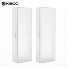 KACO文具盒简约半透明磨砂笔盒 磨砂白 2盒/套