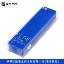 KACO 书源硅胶笔盒  深蓝色