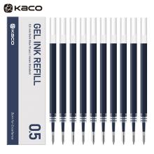 KACO亚规笔芯中性笔芯0.5mm 按动签字笔替芯 亚规蓝黑色替芯 10支/盒