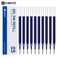 KACO亚规笔芯中性笔芯0.5mm 按动签字笔替芯 亚规蓝色替芯 10支/盒