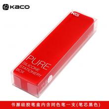 KACO 书源硅胶笔盒  红色