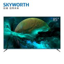 创维(SKYWORTH)85A9 85英寸 4K超高清 MEMC防抖 防蓝光护眼 教育电视 3+64G内存 智慧语音电视(含移动支架)