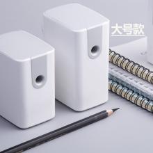晨光 削笔机器简系列 大号95690