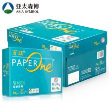 绿百旺 70g A3 复印纸 500张/包 (2500张)