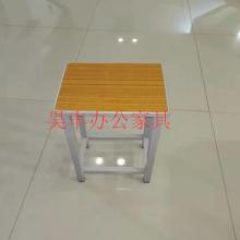 昊丰HF-2149凳子