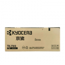 京瓷 (Kyocera) TK-7313 墨粉盒 适用于京瓷P4135dn/P4140dn机型