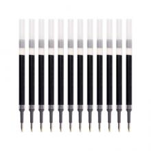 派通(Pentel)BLP75笔芯耐水速干中性笔芯LRP5黑色替芯0.5mm 单支装