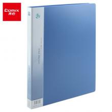 齐心(Comix) A4坚固文件夹/资料夹/单弹簧夹 蓝色 AR151A-P