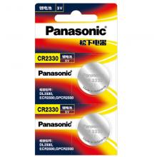 Panasonic 松下纽扣电池CR2330锂电池3V汽车遥控器 2粒价