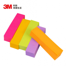 3M 便签 便条纸/便利贴/荧光指示标签 办公用品 670-5AN (5色装)