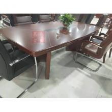 昊丰2.4米会议桌HF-20246