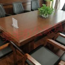昊丰HF-510会议桌