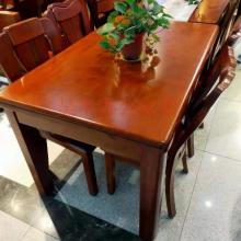 昊丰HF215餐桌 一桌四椅