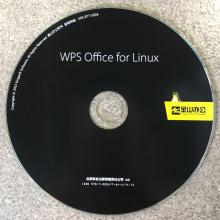 WPS Office2019 for linux专业版办公软件V11