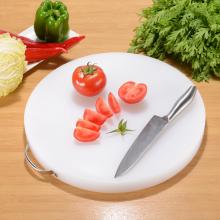 全适 43cm*6圆形加厚PE环保切肉切菜板 剁骨砧板 肉墩菜墩塑料砧板 案板塑料菜板