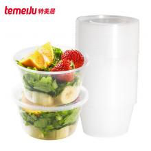 特美居 一次性饭盒圆形透明塑料快餐盒25只装450ml带盖外卖打包盒水果盒子便当汤碗餐具 TMJ-824