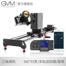 创世纪 双轴碳纤维跟焦电动摄影摄像云台 单反相机三脚架无线三轴电动滑轨 云台(80cm)