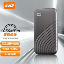 西部数据(WD)Type-C移动硬盘 西数My Passport Ultra for Mac 精英款Mac专用 银色 4TB
