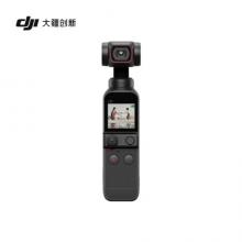 DJI 大疆 DJI 灵眸口袋云台相机DJI Pocket2全能套装
