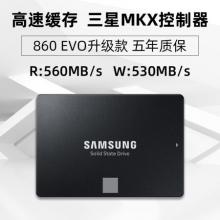 三星(SAMSUNG)1TB SSD固态硬盘  870 EVO(MZ-77E1T0B)