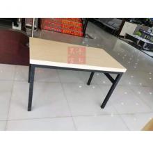 昊丰简易会议桌HF-20824