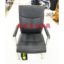 昊丰HF-2054弓形皮面办公椅