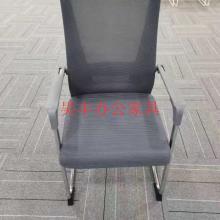 昊丰HF2168网布椅