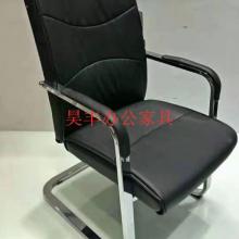 昊丰HF2169弓形办公椅