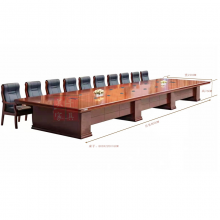 昊丰8米会议桌HF-8033