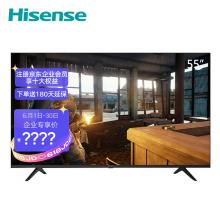 海信(Hisense)55H55E 55英寸 超高清4K全面屏 智能液晶 平板电视 工程定制 企业采购(包安装)