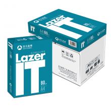 亚太森博Lazer IT高品质木浆复印纸70g加厚纸a4打印复印双面复写办公用品学生用A4纸 A4-70g-整箱5包(2500张)