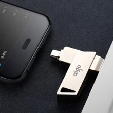 爱国者(aigo)64GB Type-C USB3.0 手机U盘 U350 银色  双接口手机电脑用