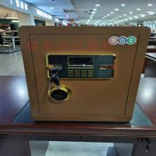昊丰HF23保险柜45型