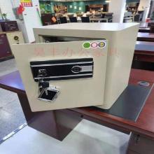 昊丰HF22保险柜45型