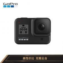 GoPro HERO8 Black 4K运动相机 Vlog数码摄像机 水下潜水户外骑行滑雪直播相机 增强防抖 裸机防水