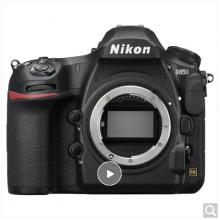 尼康(Nikon) D850 单反数码照相机机身